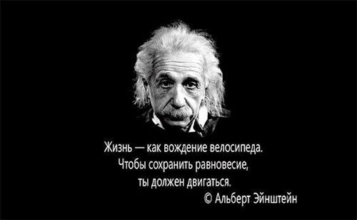 Mihaly_Csikszentmihaly