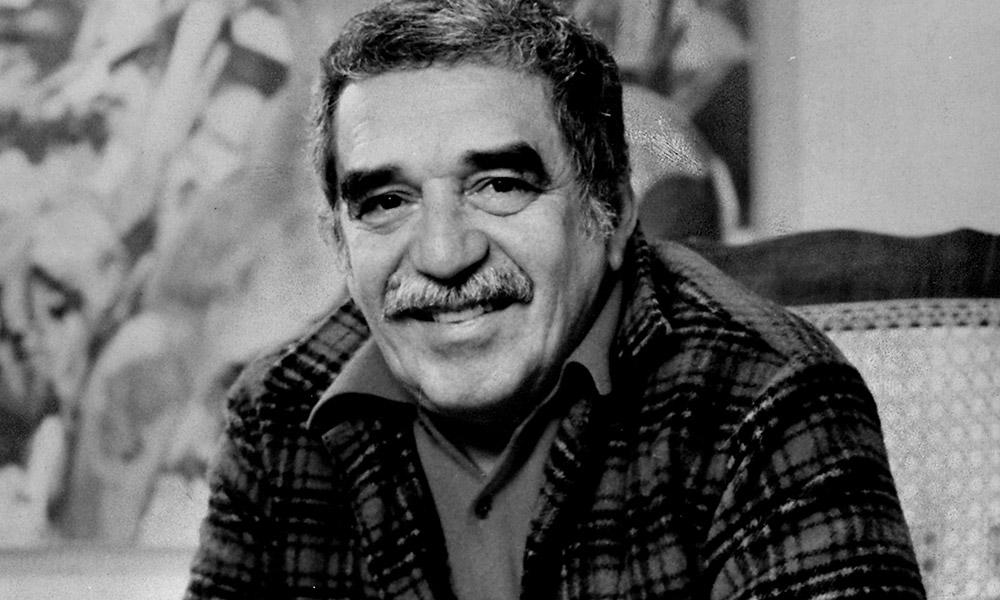 Гарсиа Маркес Габриэль Книги онлайн