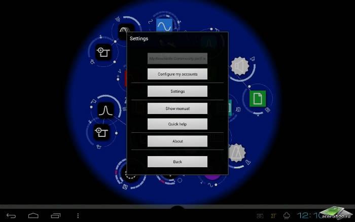 1339827653_screen_20120616_1210_2