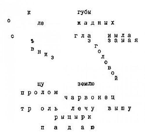 zdanevich