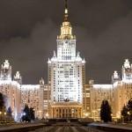 Приключения университета в России