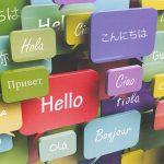 Язык: без пошлин и купюр
